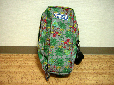 outdoorbag.jpg